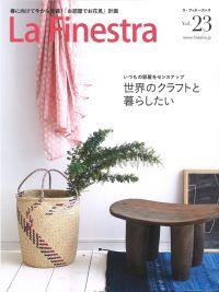 【メディア】『La Finestra Vol.23』に「さくらのアイテム」3種が掲載されました
